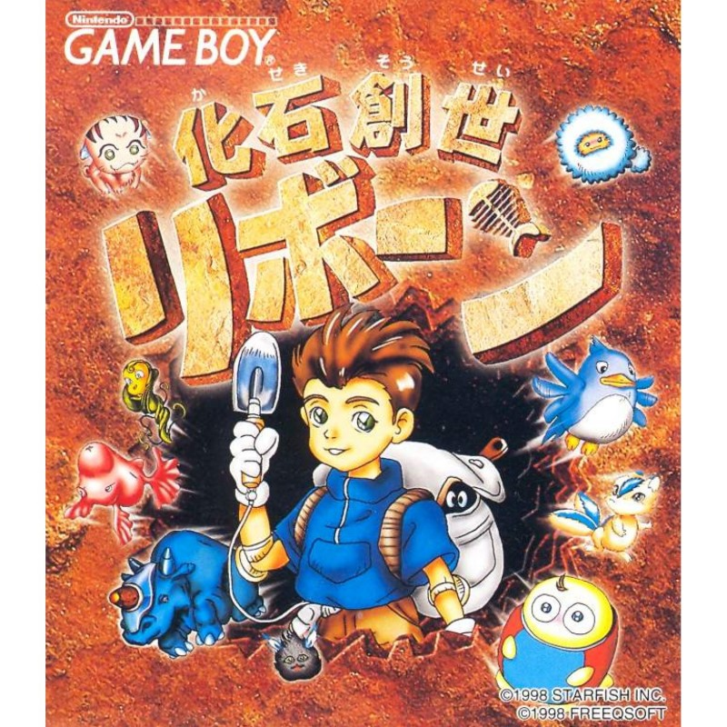 GB KASEKI SOUSEI REBORN (IMPORT JAP) - Jeux Game Boy au prix de 19,95€