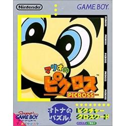 GB MARIO PICROSS (IMPORT JAP) - Jeux Game Boy au prix de 14,95€