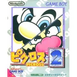 GB MARIO PICROSS 2 (IMPORT JAP) - Jeux Game Boy au prix de 19,95€