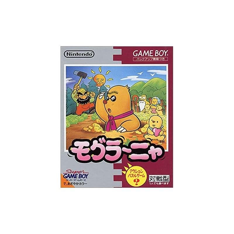 GB MOLE MANIA (IMPORT JAP) - Jeux Game Boy au prix de 19,95€