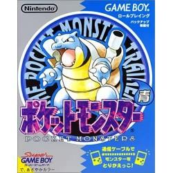 GB POKEMON BLEU (IMPORT JAP) - Jeux Game Boy au prix de 39,95€