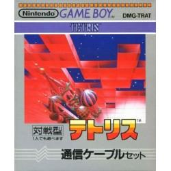 GB TETRIS (IMPORT JAP) - Jeux Game Boy au prix de 14,95€