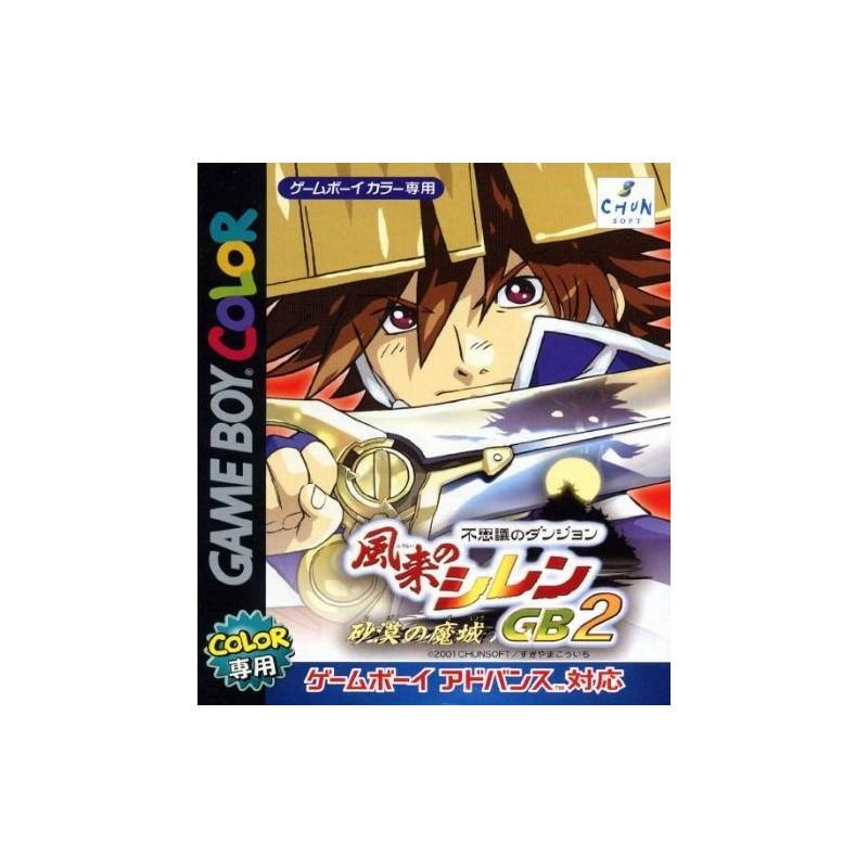 GB FUSHIGI NO DUNGEON FURAI NO SHIREN (IMPORT JAP SANS NOTICE) - Jeux Game Boy au prix de 12,95€