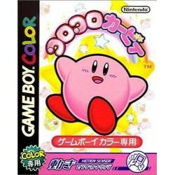 GB KORO KORO KIRBY (IMPORT JAP) - Jeux Game Boy au prix de 19,95€