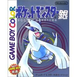 GB POKEMON ARGENT (IMPORT JAP) - Jeux Game Boy au prix de 29,95€