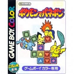 GB POKEMON PUZZLE CHALLENGE (IMPORT JAP) - Jeux Game Boy au prix de 9,95€