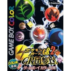 GB POKEMON TRADING CARD 2 (IMPORT JAP) - Jeux Game Boy au prix de 19,95€