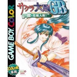 GB SAKURA TAISEN (IMPORT JAP) - Jeux Game Boy au prix de 14,95€