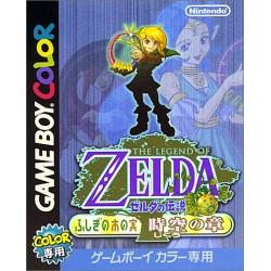 GB THE LEGEND OF ZELDA ORACLE OF AGES (IMPORT JAP) - Jeux Game Boy au prix de 39,95€