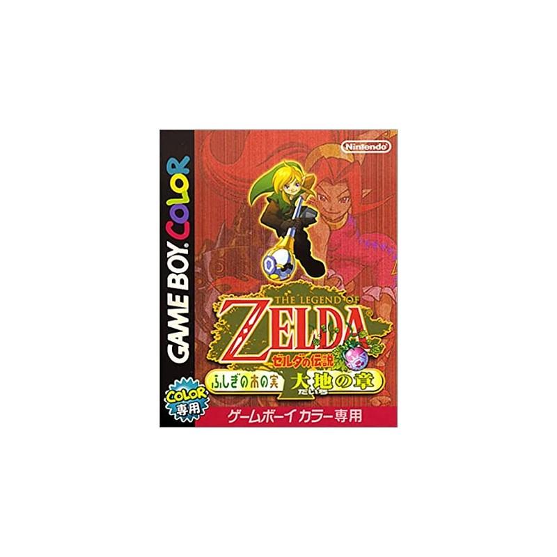 GB THE LEGEND OF ZELDA ORACLE OF SEASONS (IMPORT JAP) - Jeux Game Boy au prix de 39,95€