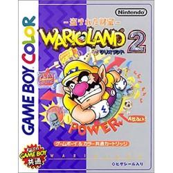 GB WARIO LAND 2 (IMPORT JAP) - Jeux Game Boy au prix de 19,95€