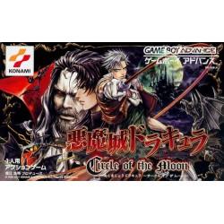 GA CASTLEVANIA CIRCLE OF THE MOON (IMPORT JAP) - Jeux Game Boy Advance au prix de 79,95€