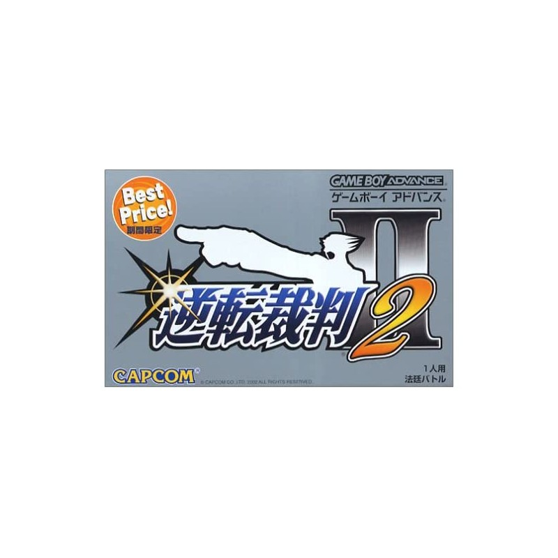 GA PHOENIX WRIGHT ACE ATTORNEY 2 BEST PRICE (IMPORT JAP) - Jeux Game Boy Advance au prix de 12,95€