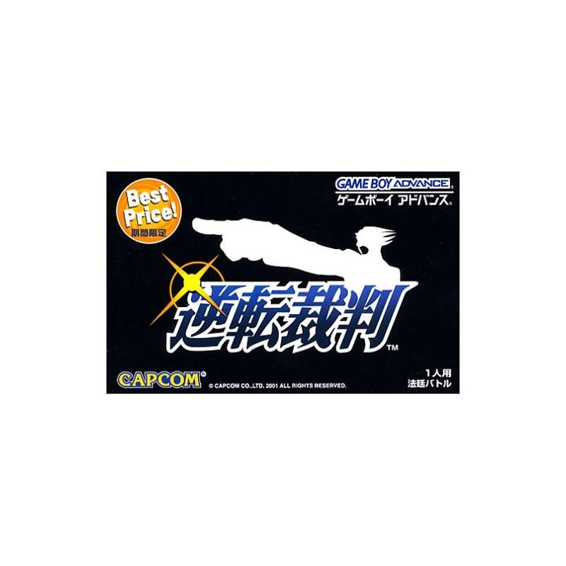 GA PHOENIX WRIGHT ACE ATTORNEY BEST PRICE (IMPORT JAP) - Jeux Game Boy Advance au prix de 9,95€