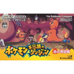 GA POKEMON DONJON MYSTERE EQUIPE SECOURS ROUGE (IMPORT JAP) - Jeux Game Boy Advance au prix de 24,95€