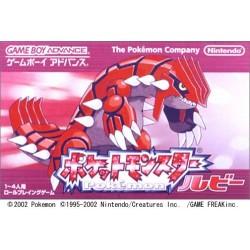 GA POKEMON RUBIS (IMPORT JAP) - Jeux Game Boy Advance au prix de 34,95€