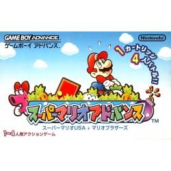 GA SUPER MARIO ADVANCE (IMPORT JAP) - Jeux Game Boy Advance au prix de 24,95€