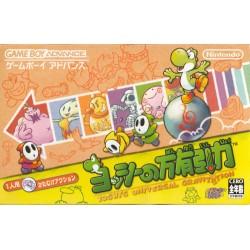 GA YOSHI S UNIVERSAL GRAVITATION (IMPORT JAP) - Jeux Game Boy Advance au prix de 19,95€