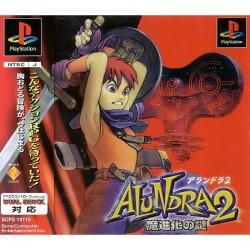 PSX ALUNDRA 2 (IMPORT JAP) - Jeux PS1 au prix de 9,95€
