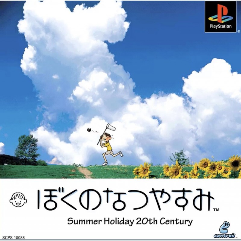 PSX BOKU NO NATSUYASUMI SUMMER HOLIDAY 20TH CENTURY (IMPORT JAP + SPINECARD) - Jeux PS1 au prix de 9,95 €