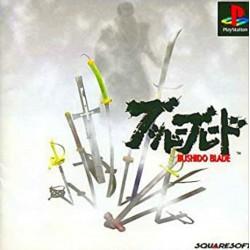 PSX BUSHIDO BLADE (IMPORT JAP) - Jeux PS1 au prix de 6,95€