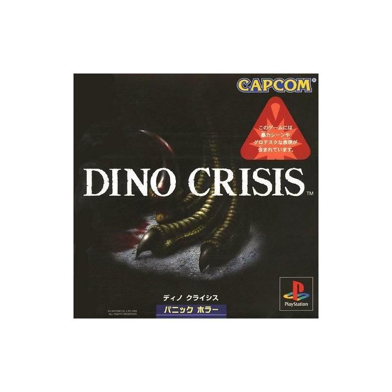 PSX DINO CRISIS (IMPORT JAP) - Jeux PS1 au prix de 12,95€