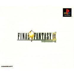 PSX FINAL FANTASY 9 (IMPORT JAP) - Jeux PS1 au prix de 9,95€