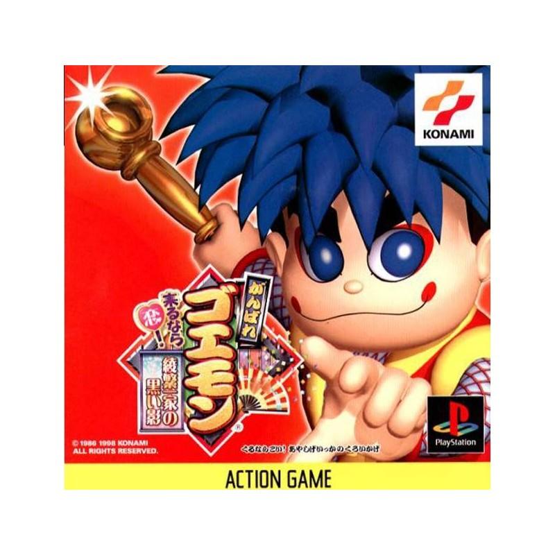 PSX GANBARE GOEMON KURU NARA KOI AYASHIGE IKKA NO KUROI KAGE (IMPORT JAP) - Jeux PS1 au prix de 7,95€