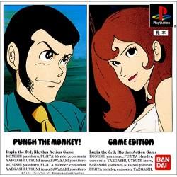 PSX PUNCH THE MONKEY GAME EDITION (IMPORT JAP + SPINECARD) - Jeux PS1 au prix de 9,95€