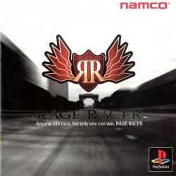 PSX RAGE RACER (IMPORT JAP) - Jeux PS1 au prix de 4,95€