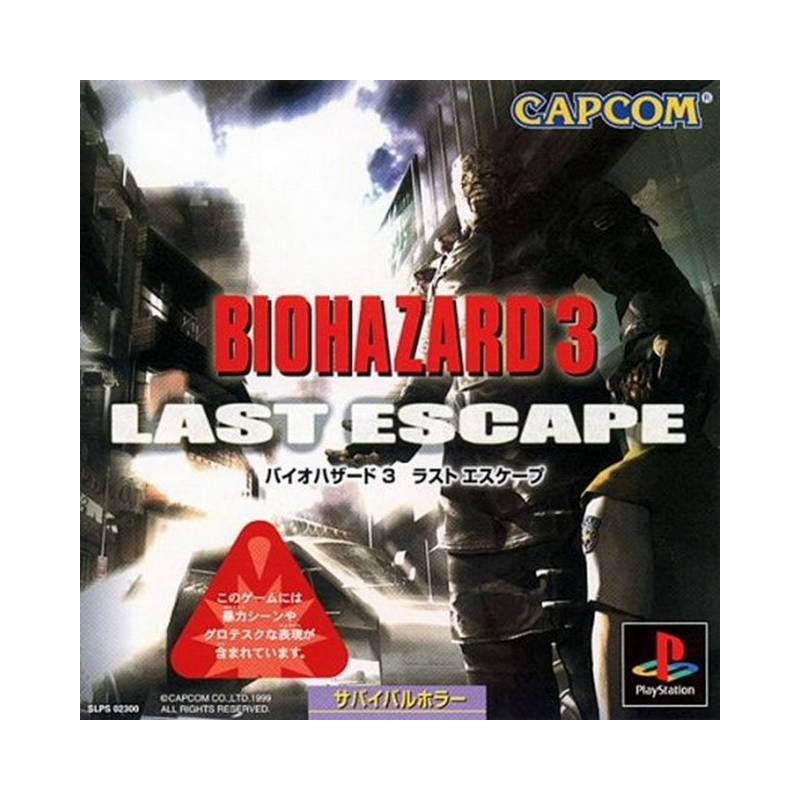 PSX RESIDENT EVIL 3 (IMPORT JAP) - Jeux PS1 au prix de 29,95€