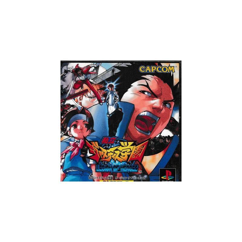 PSX JUSTICE GAKUEN LEGION OF HEROES (IMPORT JAP) - Jeux PS1 au prix de 14,95€