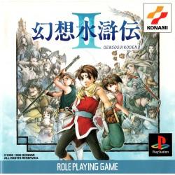 PSX GENSOSUIKODEN 2 (IMPORT JAP + SPINECARD) - Jeux PS1 au prix de 19,95€