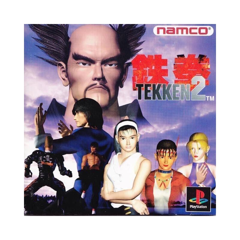 PSX TEKKEN 2 (IMPORT JAP) - Jeux PS1 au prix de 6,95€