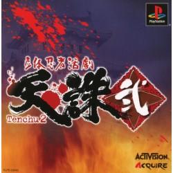 PSX TENCHU 2 (IMPORT JAP) - Jeux PS1 au prix de 7,95€