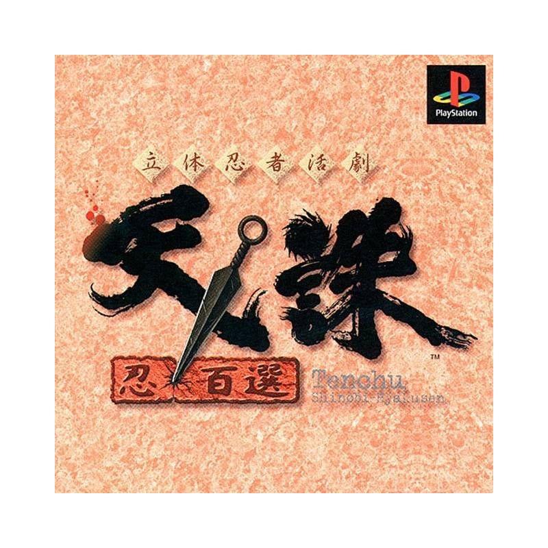 PSX TENCHU SHINOBI HYAKUSEN (IMPORT JAP) - Jeux PS1 au prix de 9,95€