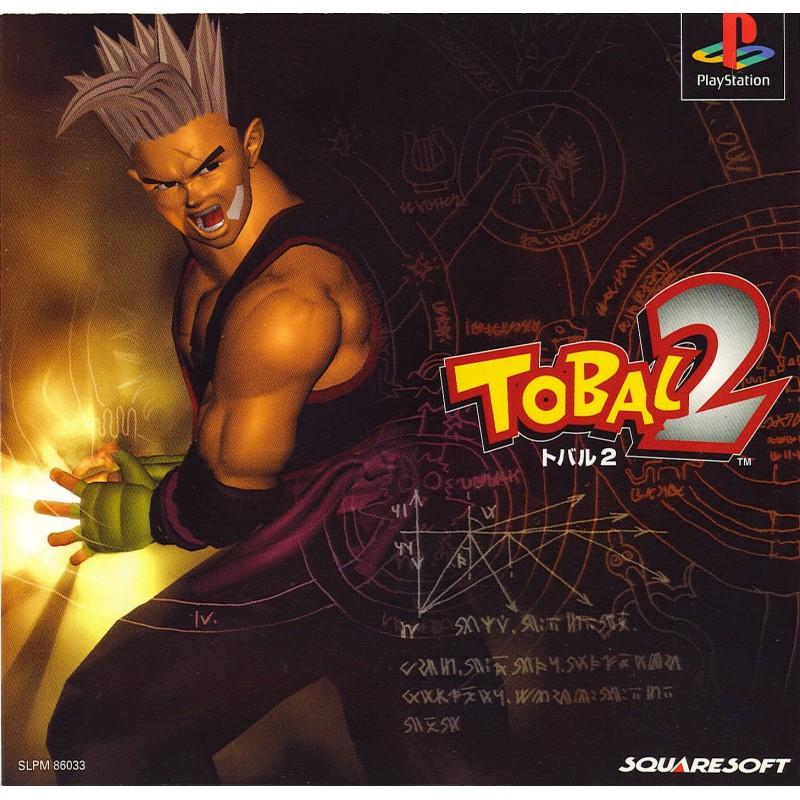 PSX TOBAL 2 (IMPORT JAP) - Jeux PS1 au prix de 14,95€
