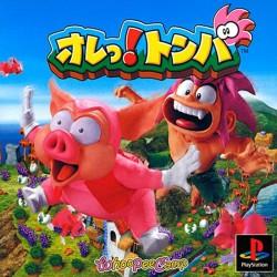 PSX TOMBA! (IMPORT JAP) - Jeux PS1 au prix de 29,95€