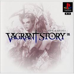PSX VAGRANT STORY (IMPORT JAP) - Jeux PS1 au prix de 9,95€