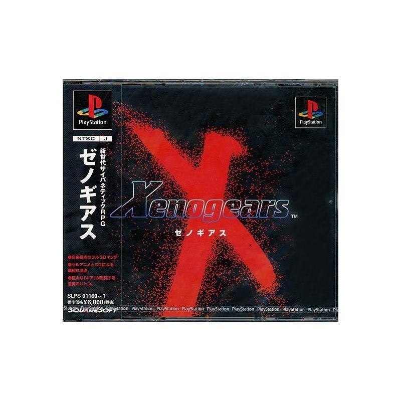 PSX XENOGEARS (IMPORT JAP + SPINECARD) - Jeux PS1 au prix de 12,95€