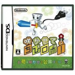 DS CHIBI ROBO PARK PATROL (IMPORT JAP) - Jeux DS au prix de 9,95€