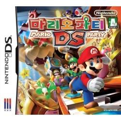 DS MARIO PARTY (IMPORT JAP) - Jeux DS au prix de 9,95€
