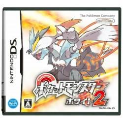 DS POKEMON BLANC 2 (IMPORT JAP) - Jeux DS au prix de 12,95€