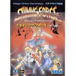 MD SHINING FORCE (IMPORT JAP) - Jeux Mega Drive au prix de 9,95€