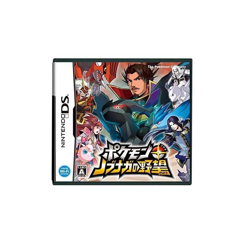 DS POKEMON CONQUEST (IMPORT JAP) - Jeux DS au prix de 14,95€