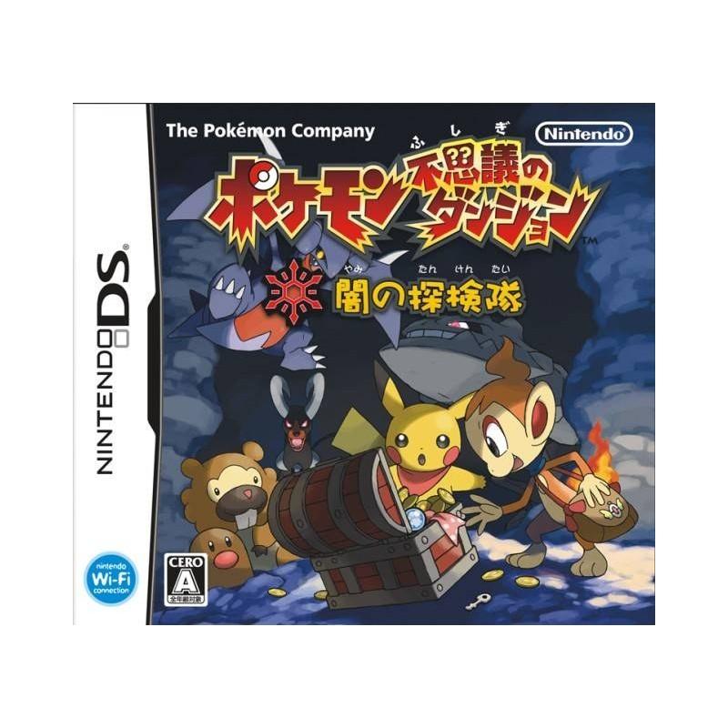 DS POKEMON DONJON MYSTERE EXPLORATEURS DE L OMBRE (IMPORT JAP) - Jeux DS au prix de 9,95€