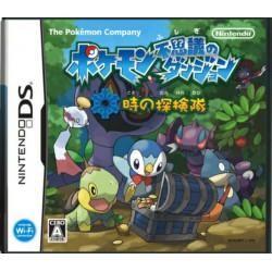 DS POKEMON DONJON MYSTERE EXPLORATEURS DU TEMPS (IMPORT JAP) - Jeux DS au prix de 9,95€