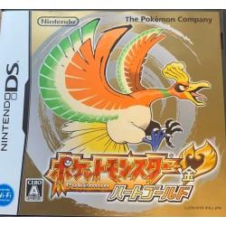 DS POKEMON HEARTGOLD (IMPORT JAP) - Jeux DS au prix de 14,95€