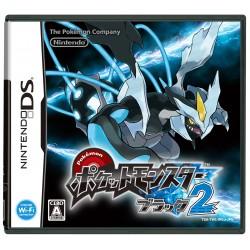 DS POKEMON NOIR 2 (IMPORT JAP) - Jeux DS au prix de 12,95€