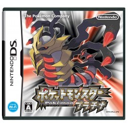 DS POKEMON PLATINE (IMPORT JAP) - Jeux DS au prix de 19,95€